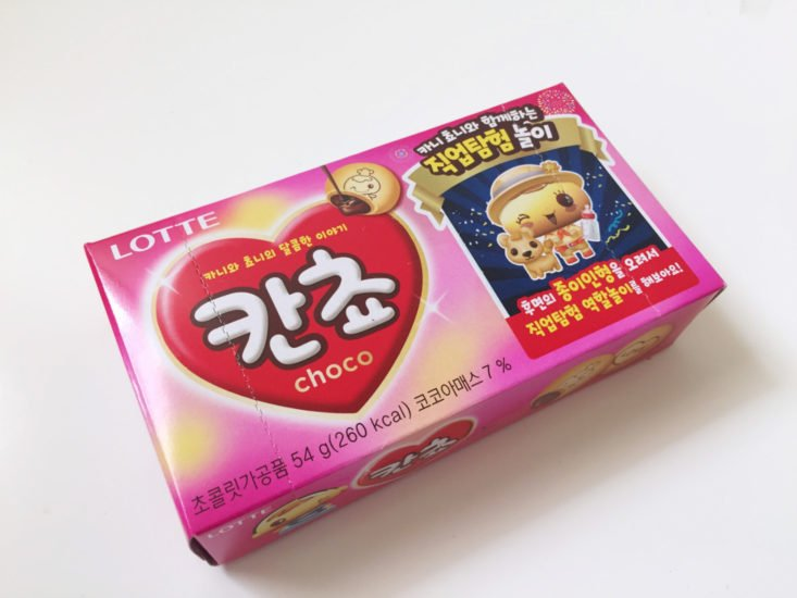 Kancho Biscuits package