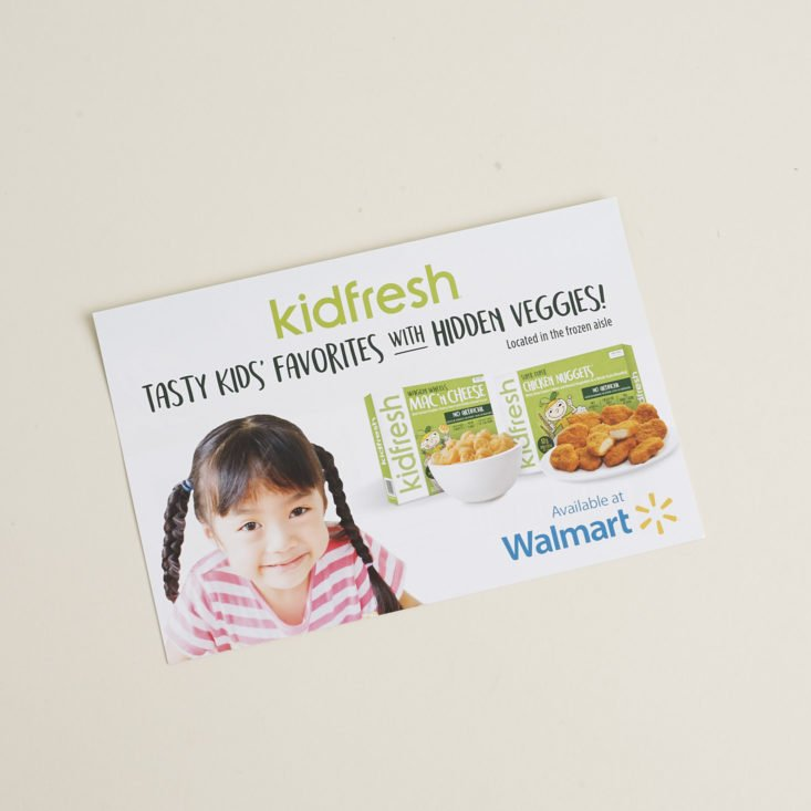 Walmart Toddler Box March 2018 - 0007 - food coupon