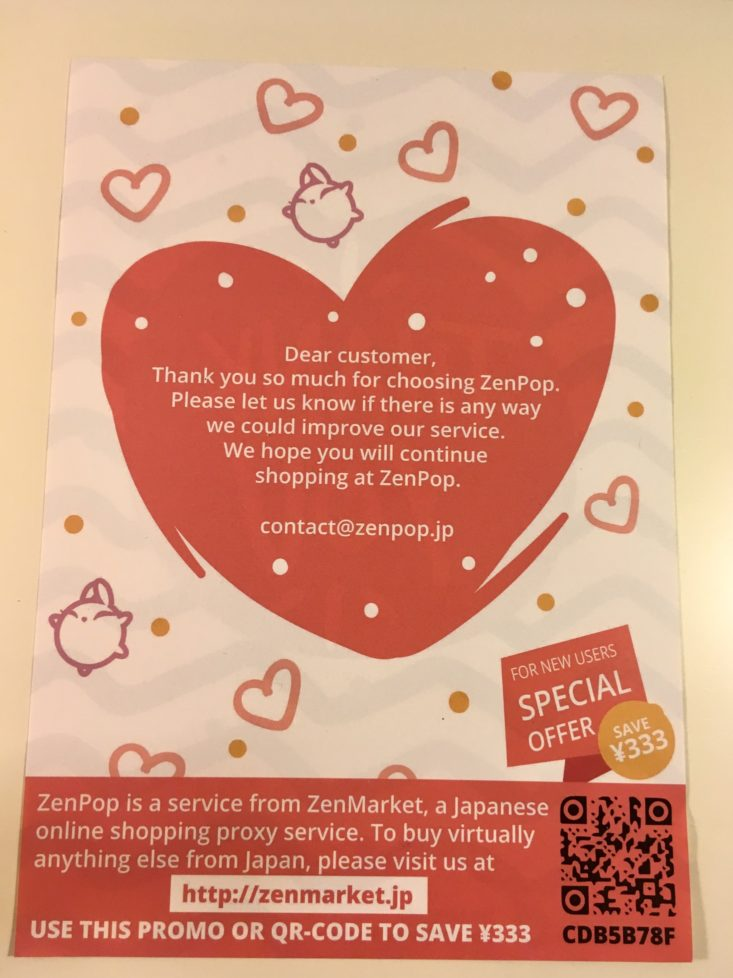 ZenPop Ramen Sweets Mix Pack November 2018 Green Goodness Review - Thank-you note Back