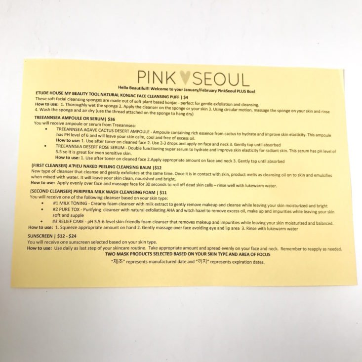 Pink Seoul Plus Box February 2019 - Info Card Front