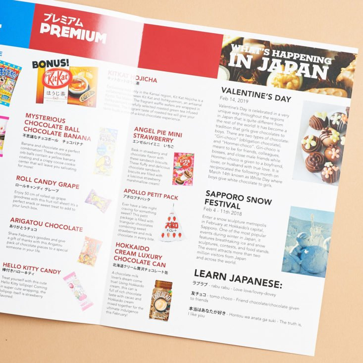Japan Crate February 2019 booklet premium products